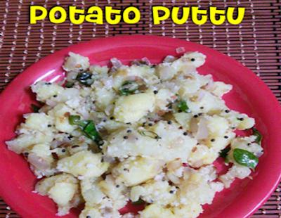http://www.virundhombal.com/2017/09/potato-puttupodimas.html