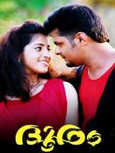 Watch Dhooram (2016) DVDRip Malayalam Full Movie Watch Online Free Download