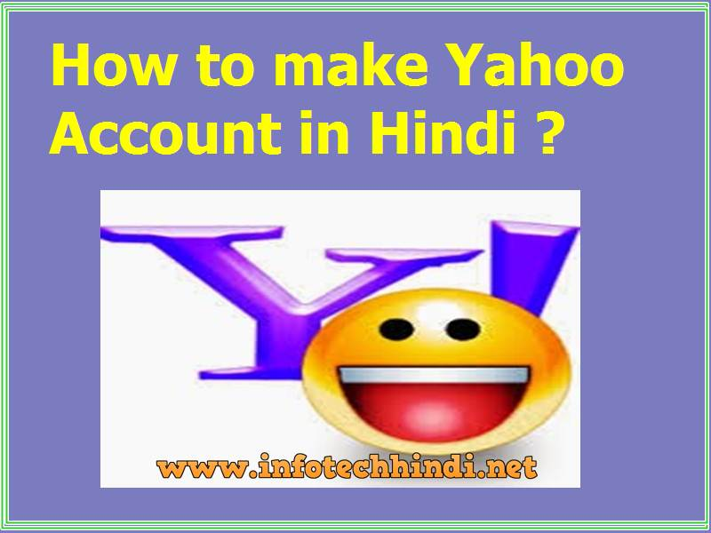 create Yahoo Account in Hindi