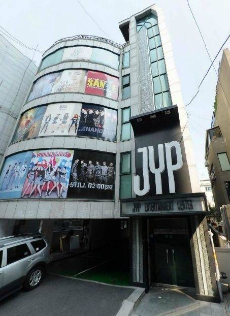 JYP Ent Is Moving, The New Building Is Huge! | Daily K Pop ...