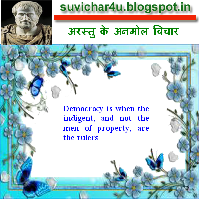 Democracy is when the indigent