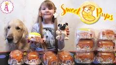 Мягкие игрушки собаки Sweet Pups: ароматная выпечка с плюшевым сладким щенком сюрпризом в виде начинки