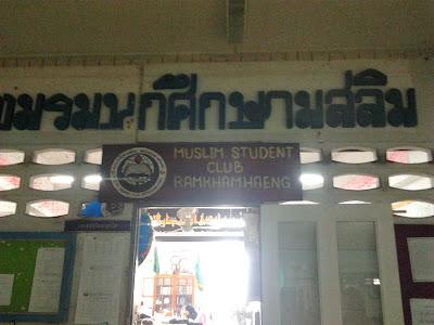 "<a href=""url gambar""><img alt=""muslim student club ramkhamhaeng university bangkok thailand"" src=""urlgambar"" title=""muslim student club ramkhamhaeng university bangkok thailand"" />"