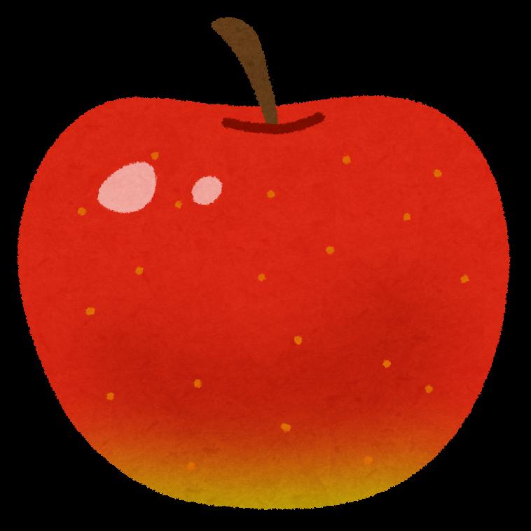 リンゴのイラスト | かわいいフリー素材集 いらすとや