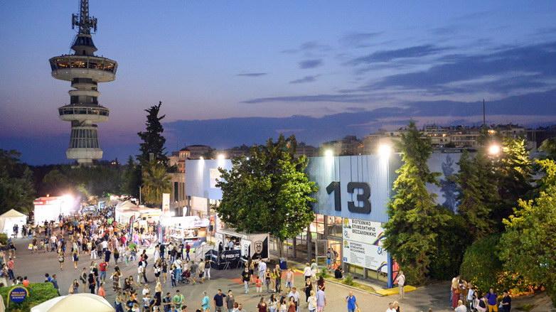Συμμετοχή του Επιμελητηρίου Έβρου στην 82η Διεθνή Έκθεση Θεσσαλονίκης