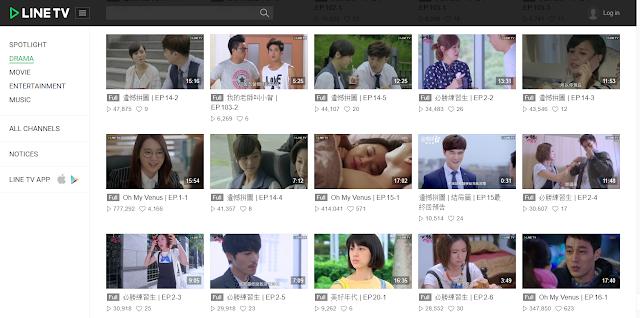 line tv線上看韓國電視劇