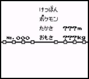 くぷくぷ情報局: 【初代ポケモン...