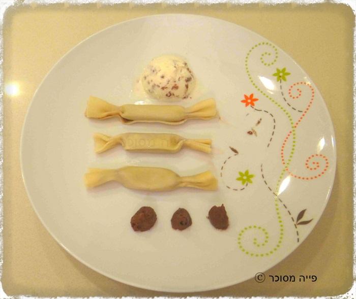רביולי סוכריות שוקולד
