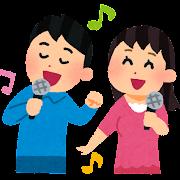 カラオケを歌う男性と女性のイラスト