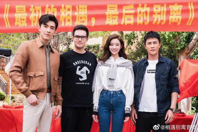 Lin Gengxin romance suspense