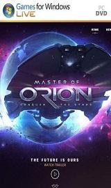 33u6p4uv - Master.of.Orion.Revenge.of.Antares-CODEX