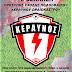 Κεραυνός Ωραιοκάστρου: Εκδήλωση-ενημέρωση για την σχολή ποδοσφαίρου. 5/9/22016