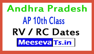 Andhra Pradesh AP 10th Class RV / RC Dates 2017