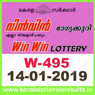 "KeralaLotteriesresults.in, ""kerala lottery result 14 1 2019 Win Win W 495"", kerala lottery result 14-1-2019, win win lottery results, kerala lottery result today win win, win win lottery result, kerala lottery result win win today, kerala lottery win win today result, win winkerala lottery result, win win lottery W 495 results 14-1-2019, win win lottery w-495, live win win lottery W-495, 14.1.2019, win win lottery, kerala lottery today result win win, win win lottery (W-495) 14/01/2019, today win win lottery result, win win lottery today result 14-1-2019, win win lottery results today 14 1 2019, kerala lottery result 14.01.2019 win-win lottery w 495, win win lottery, win win lottery today result, win win lottery result yesterday, winwin lottery w-495, win win lottery 14.1.2019 today kerala lottery result win win, kerala lottery results today win win, win win lottery today, today lottery result win win, win win lottery result today, kerala lottery result live, kerala lottery bumper result, kerala lottery result yesterday, kerala lottery result today, kerala online lottery results, kerala lottery draw, kerala lottery results, kerala state lottery today, kerala lottare, kerala lottery result, lottery today, kerala lottery today draw result, kerala lottery online purchase, kerala lottery online buy, buy kerala lottery online, kerala lottery tomorrow prediction lucky winning guessing number, kerala lottery, kl result,  yesterday lottery results, lotteries results, keralalotteries, kerala lottery, keralalotteryresult, kerala lottery result, kerala lottery result live, kerala lottery today, kerala lottery result today, kerala lottery"