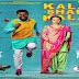 Kala Shah Kala   Binnu Dhillon   Sargun Mehta   okpunjab Movies 2019 Download