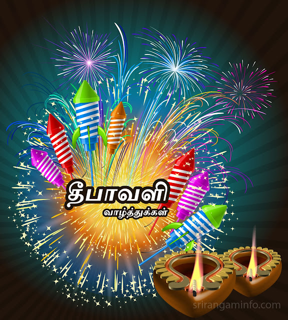 Super happy diwali whatsapp statusquotes and wishes happy happy diwali greetings sms m4hsunfo