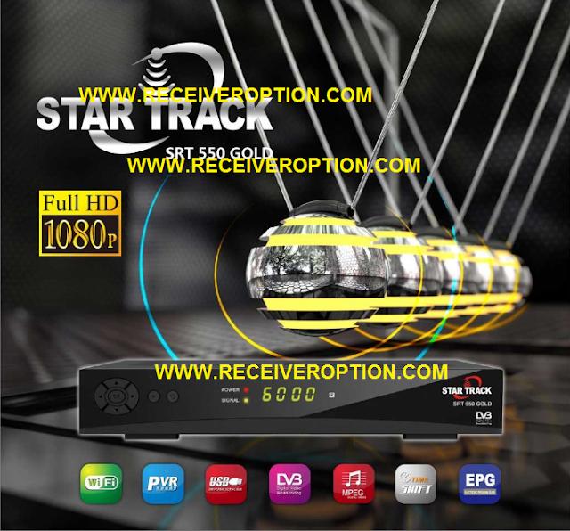 STAR TRACK SRT 550 GOLD HD RECEIVER POWERVU KEY SOFTWARE NEW UPDATE