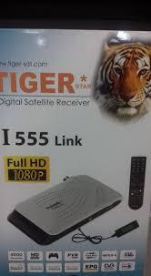 افتراضي تحديثات جديدة لأجهزة TIGER* i 555 Link و TIGER* i 555 HD