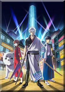 http://animezonedex.blogspot.com/2017/01/gintama-2017.html