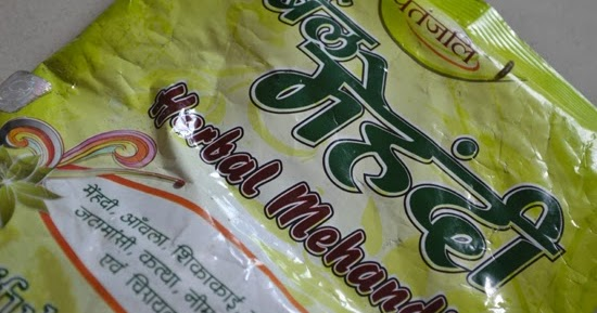 Nature S Own Fenugreek Review