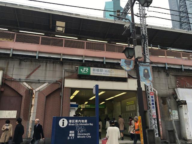 JR新橋駅 烏森口