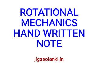 ROTATIONAL MECHANICS HAND WRITTEN NOTE