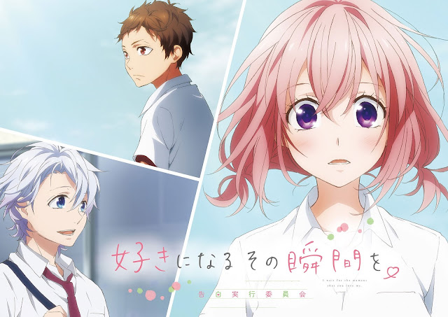 [Review Anime Movie] Suki ni Naru Sono Shunkan wo: Kokuhaku Jikkou Iinkai