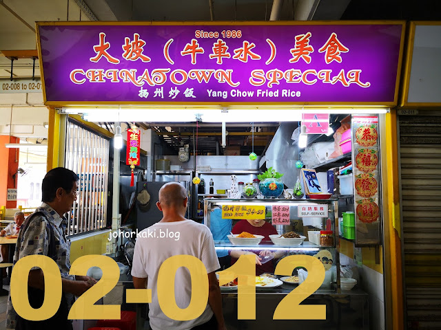 Chinatown-Complex-Food-Centre-Yellow-Zone