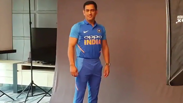 Rohit Sharma, MS Dhoni Present Team India's New Jersey