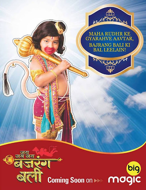 'Jai Jai Jai Bajrang Bali' Big Magic Upcoming Tv Serial Wiki Plot,Cast,Promo,Timing,Title Song,Pics