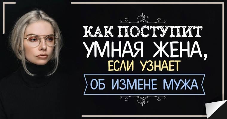 kak-izmenyaet-zhena-pri-muzhe-igrushkoy-trahaet-svoy-anal