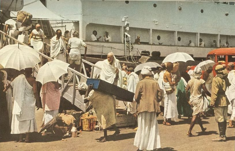 Hajj Pilgrims arriving by ship