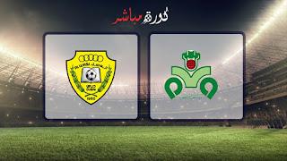 مشاهدة مباراة ذوب آهن اصفهان والوصل بث مباشر 23-04-2019 دوري أبطال آسيا