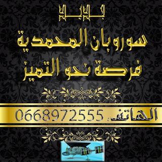 إعلان لكل من يبحث عن شراء المعدادات في المغرب