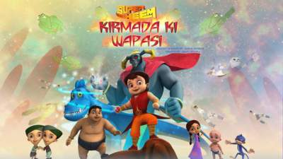 Super Bheem Kirmada Ki Wapsi (2017) Movie Download 200MB HDRip