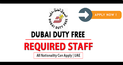 Latest Dubai Duty Free Job Vacancies