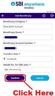 how can i add intra bank beneficiary in sbi anywhere
