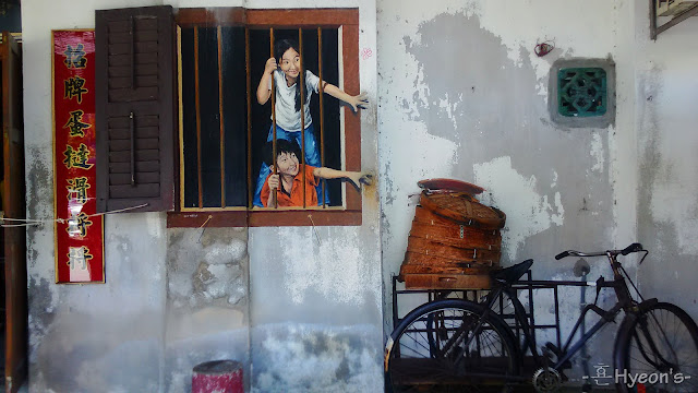 i want pau street art penang