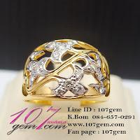 ซื้อแหวนทอง