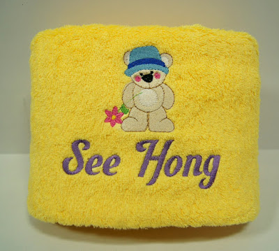 Towel with name embroidery