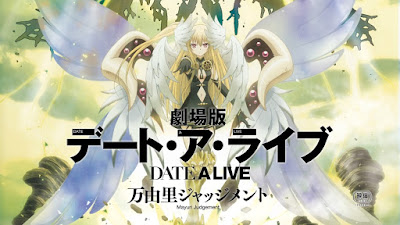 Date A Live Movie: Mayuri Judgment  - The movie - La pelicula - Ligero + Avi - Mega - Openload