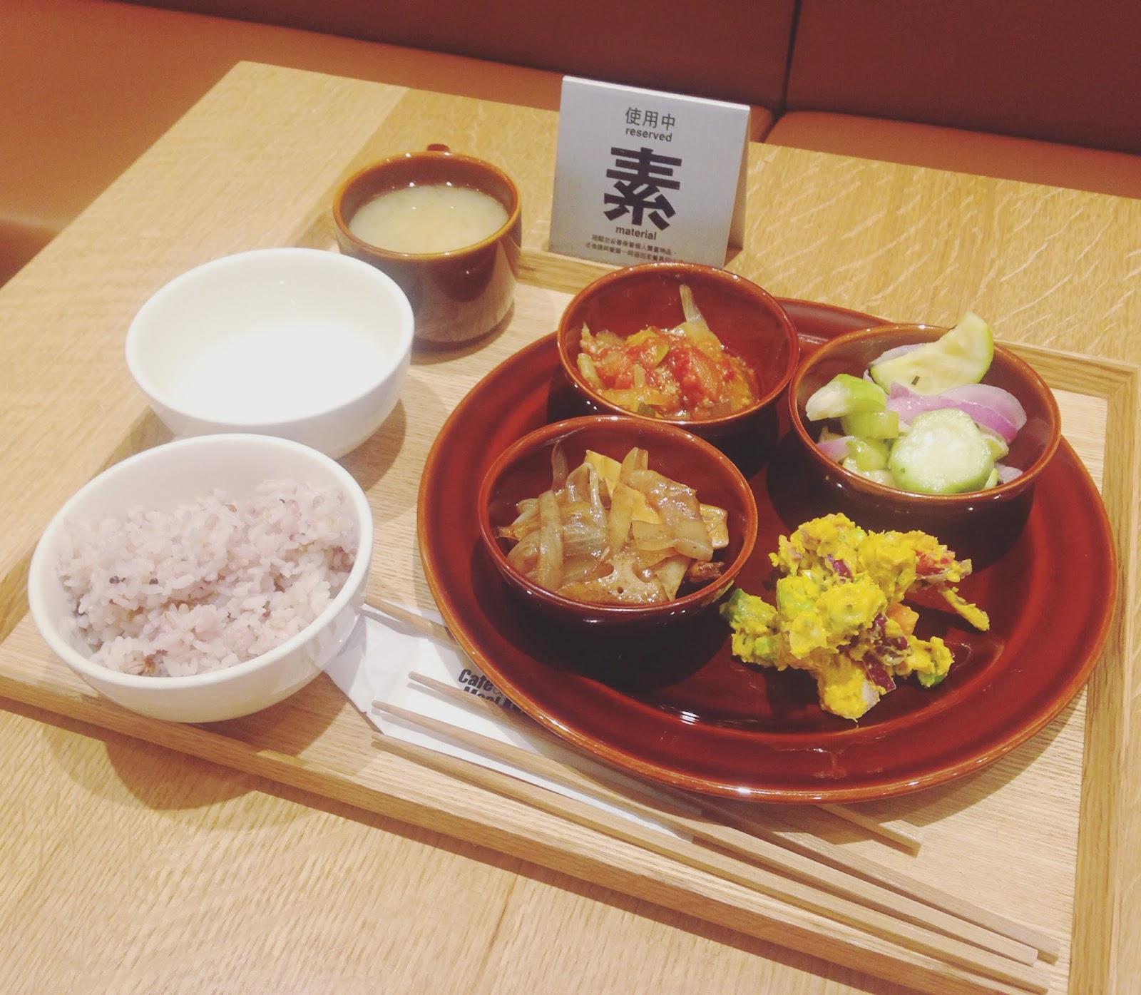 魔力™ OñLiñe手札 : 臺北阪急百貨 收服饕客的味蕾 ⇢Café & Meal MUJI 無印良品 質素之食