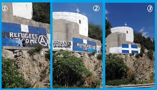 Γράψε, σβήσε και στο βάθος η ελληνική σημαία...
