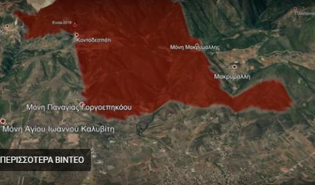 Πιλοτική πρόγνωση εξάπλωσης της πυρκαγιάς στην Εύβοια