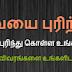 உங்கள் பெயரில் ஒரு தனி website துவங்க வேண்டுமா?