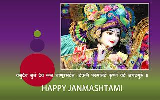 Krishna Janmashtami Aarti Slokas Bhajans