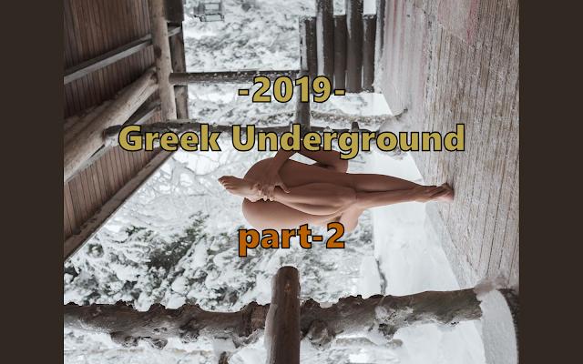 ~Heavy Dalga~ show #266 (2020-02-06) [S08E12]