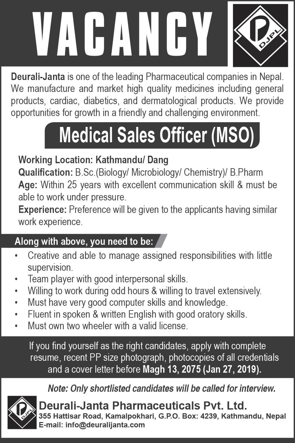Job Vacancy In Kathmandu 2019