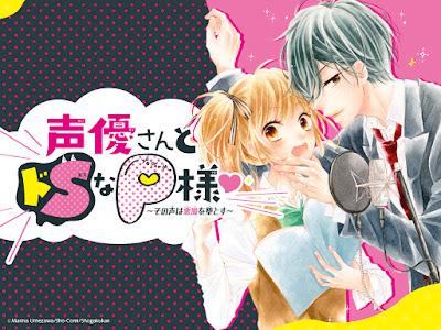 Seiyuu-san to doesuna P-sama de Marina Umezawa