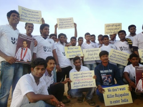 Agitation against the Genocider Rajapaksha's Indian visit in Marina!